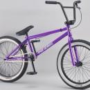 kush2 purple 1